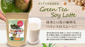 抹茶ミルク味